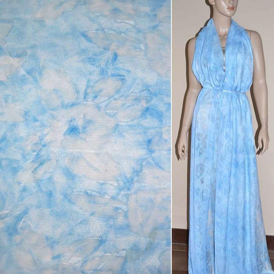 Деворе голубое вываренное ш.150