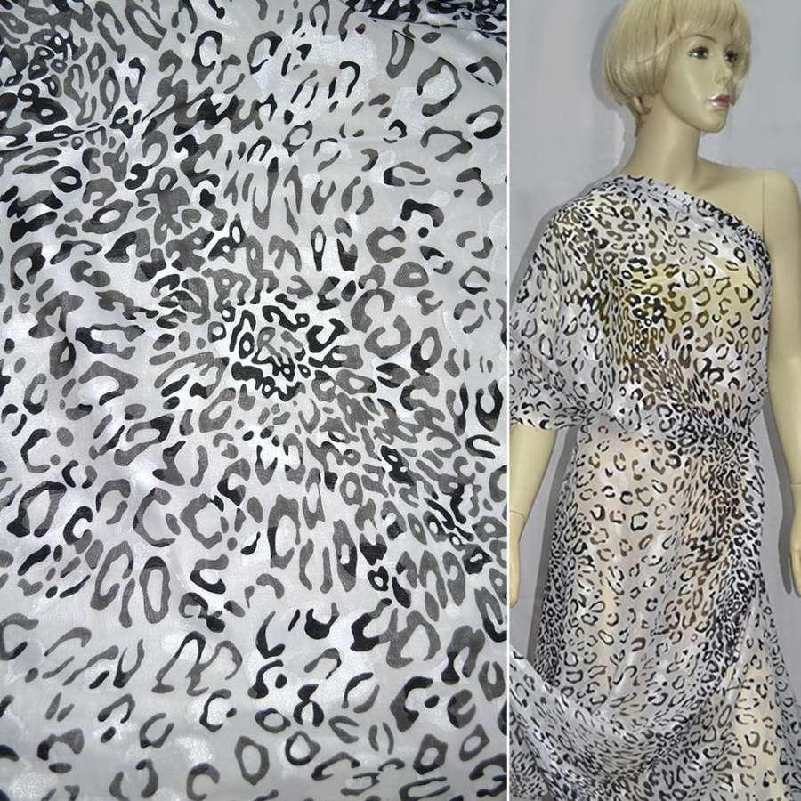 Шифон орари белый с черным принт леопард ш.140