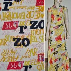 Шифон молочно-желтый с желто-черными буквами ш.150