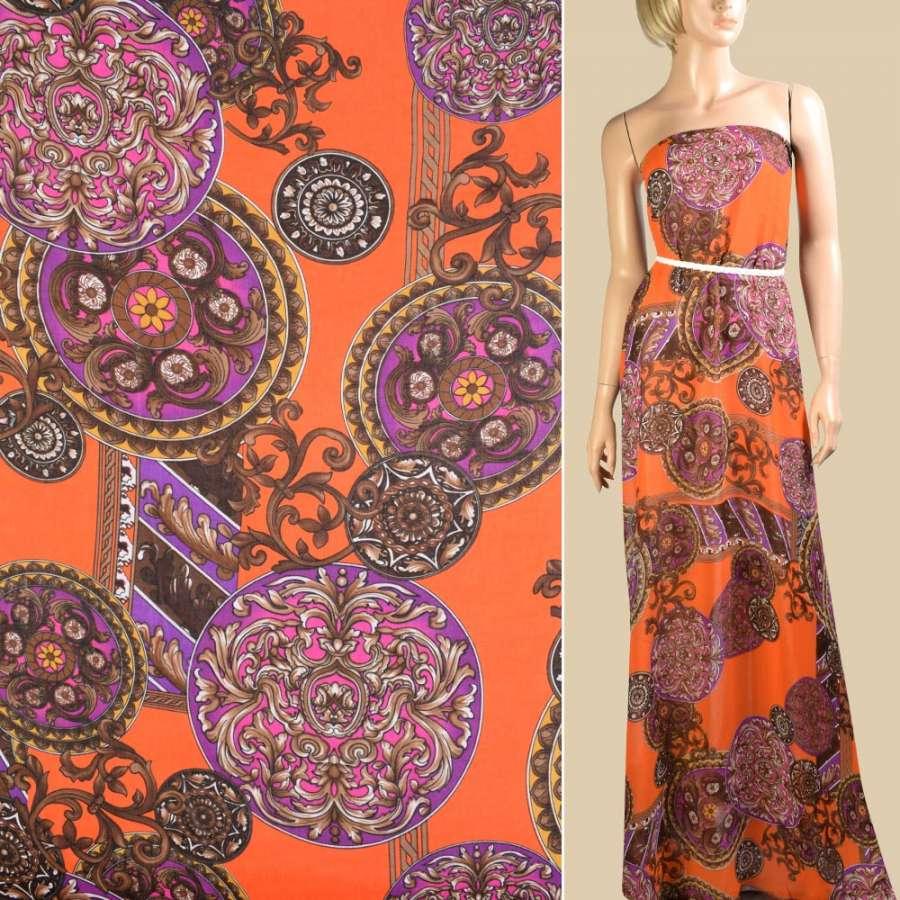 Шифон оранжевый в фиолетовые медальоны с завитками, ш.145