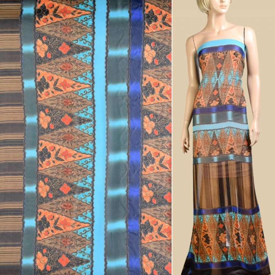 Шифон синий, полосы с бежево-оранжевым орнаментом, 1ст.купон, ш.150