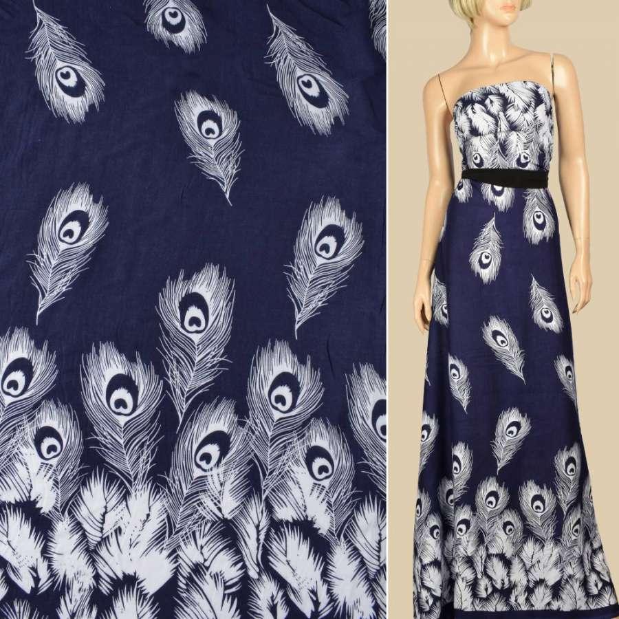 Штапель* синий, белые перья, 2ст.купон, ш.145