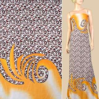 Штапель белый, принт леопард, желтая кайма с завитками, 2ст.купон, ш.137