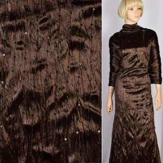 Велюр жатый коричневый темный с пайетками, ш.130