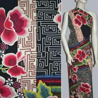 Вискоза черная в красные цветы и разноцветные полосы ш.143