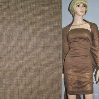Вискоза светло-коричневая ш.135