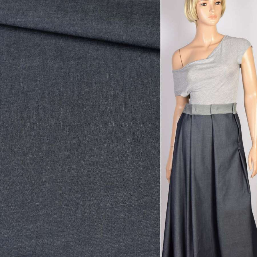 Коттон джинс сине-серый, ш.150
