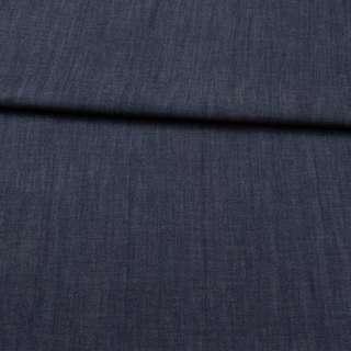 Джинс стрейч сине-серый, ш.160