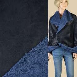 Замша с лазерным покрытием синяя, дублированная мехом, ш.150