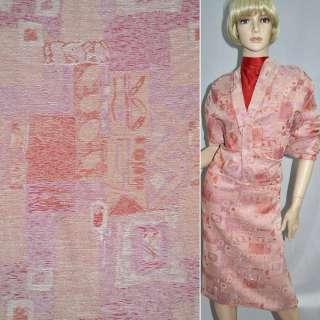 Жаккард рожево-оранжевий з сріблястим люрексом