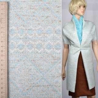 Жаккард костюмний блідо-блакитний з світло-бежевим орнаментом