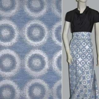 ткань костюмая голубая ш.155
