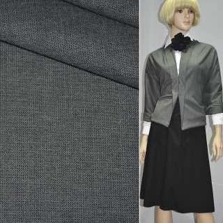 Тканина костюмна світло-сіра, ш.140