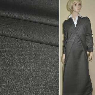 """Ткань костюмная серая в крап (куп) """"LANIFICIO PIETMONTESE"""" италия ш.158"""