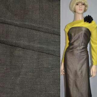 Ткань костюмная коричнево-бежевая, ш.160