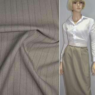 Шерсть костюмная бежево-серая в полоску ш.150