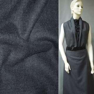 Шерсть костюмна сіра ш.152