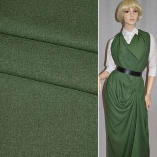 Ткань костюм. стрейч. зеленая Германия ш.150
