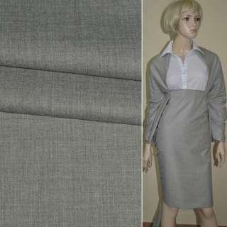 """Ткань костюмная светло-серая """"PHILIPP"""" Германия ш.152"""