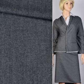 Ткань костюм. стрейч. серо-синяя Германия ш.144