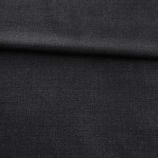 Шерсть костюмная стрейч серая темная ш.157