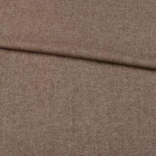 Шерсть с кашемиром коричневая светлая, ш.150