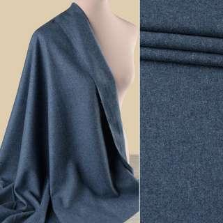 Шерсть костюмная GUABELLO с кашемиром серо-синяя меланж, ш.153