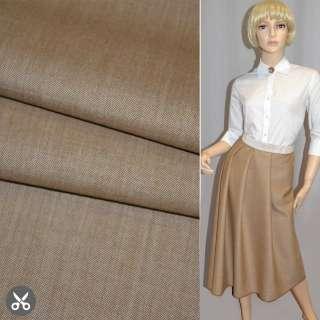 Ткань костюм. бежевая Германия ш.153