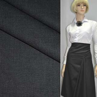Шерсть костюмна темно-сіра ш.150
