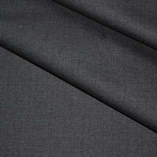 Тканина костюмна темно-сіра однотонна, ш.150