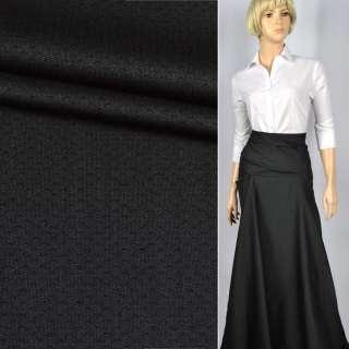 "Шерсть костюмна ""CERRUTI"" темно-сіра в рисочки ш.155"