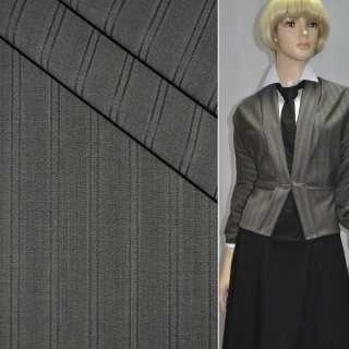 Тканина костюмна сіро-бежева в подвійну чорну смужку, ш.150