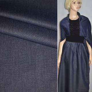 Ткань костюмная сине-серая Германия ш.158