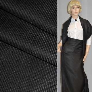 Ткань костюмная черная в узкую полоску Германия ш.158