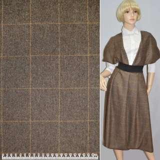 Тканина костюмна світло-коричнева в клітку Німеччина ш.155