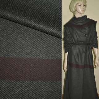 """Ткань костюмная серо-бордовая (диагональ) раппорт """"PHILIPP"""" Германия ш.157"""