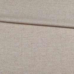 Шерсть костюмна бежево-сіра ш.155