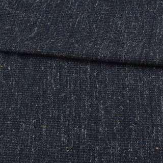 Шерсть костюмная синяя меланж в бело-бежевые вкрапления ш.150