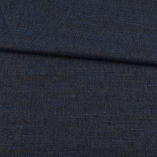 Рогожка серая темная, синие нити, ш.155