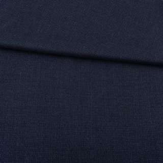 Шерсть костюмная сине-черная с мелким рельефным плетением ш.153