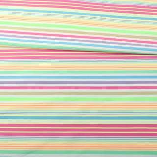 Коттон стрейч белый в сиреневую, голубую, оранжевую полоску, ш.154