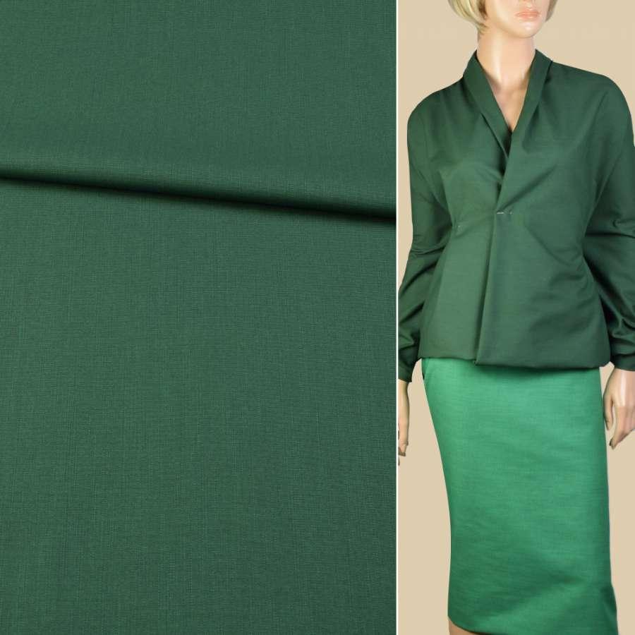 Коттон стрейч 2-ст. зеленый/зеленый темный ш.160