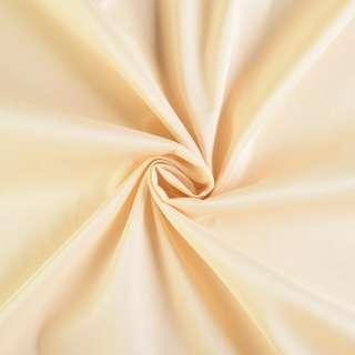 Поплин стрейч кремовый светлый, ш.140