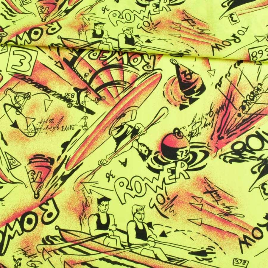 Коттон желтый неоновый, черные лодки, ш.150