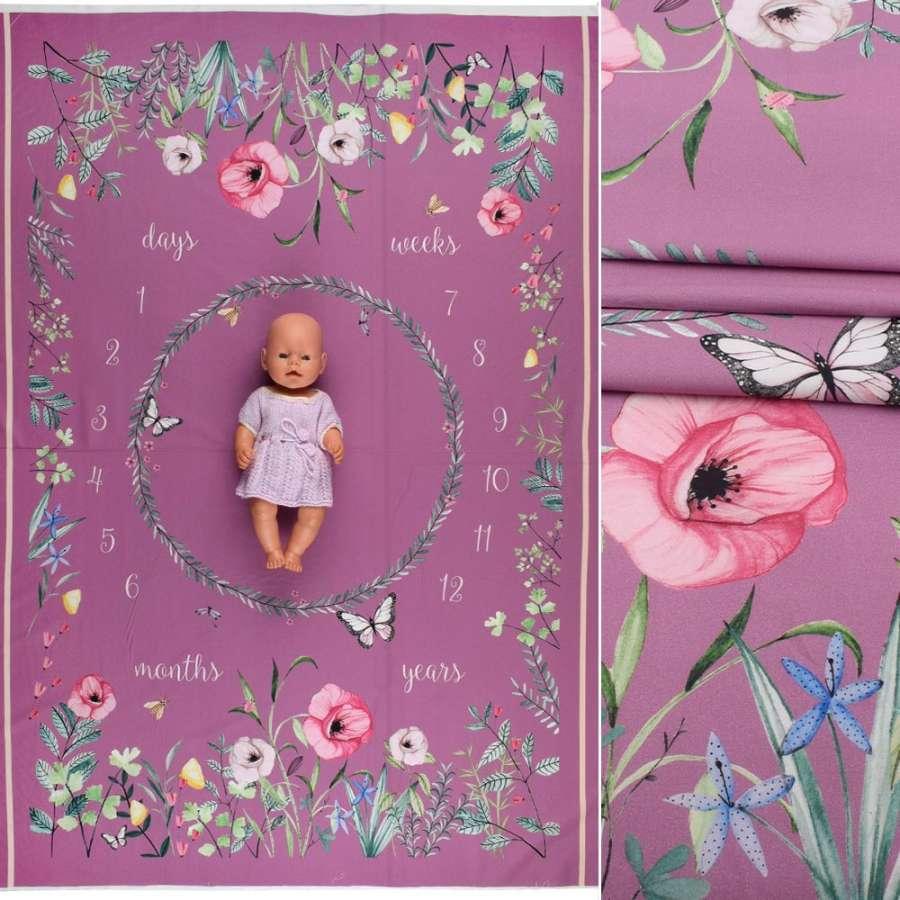 Фотопелюшка сатин, бузкова з квітами, раппорт 99см, ш.150