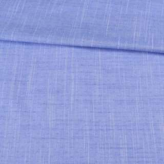 Коттон жаккардовый голубой в светлые штрихи и точки ш.150