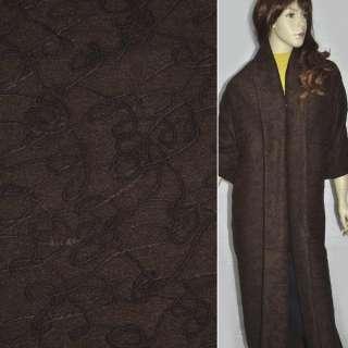 Ткань пальтовая темно-коричневая с темно-коричневой вышивк