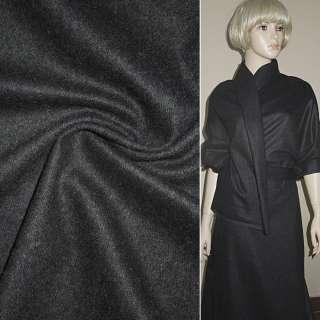 ткань пальтовая темно-серая ш.160