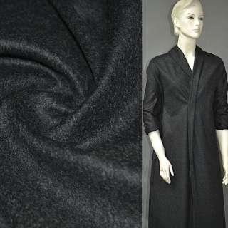 Ткань пальтовая серая ш.150