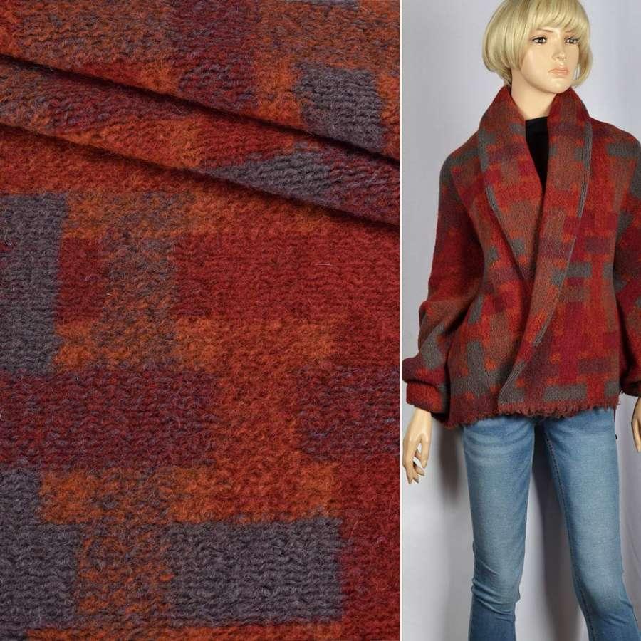 "Лоден ""Woolle Flausch""коричнево-красно-серый геометрический узор ш.145"
